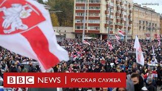 «Партизанский марш» в Беларуси: как прошла 11-я неделя протестов против Лукашенко