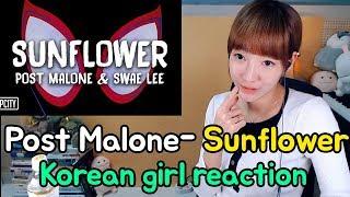 ODD- #PostMalone, Swae Lee - #Sunflower (#Korean girl #reaction) #한국아가씨의 #리액션.#korea #kpop
