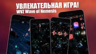 Новая игра на iPhone! Скачай WVZ Wave of Nemesis!