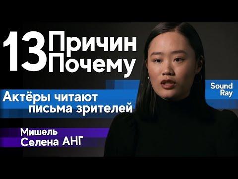 Клип Мишель - Письма