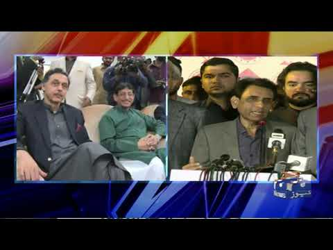 PTI-MQM Negotiations: Full Press Conference | 18th January 2020