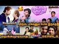 polimer love serials  unforgettable love serials in polimer tv  ungal tamilan