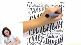 Онлайн мастер-класс с Таней Чулюскиной