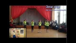 Repeat youtube video Mongol ohid T-ara g ajilgui bolgolo