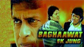 Митхун Чакраборти-индийский фильм:Солдаты мафии (Индия, 1999г)