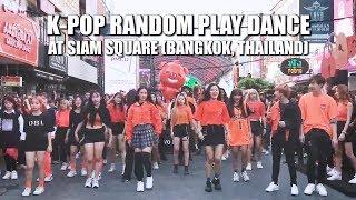 [K-RPD] K-POP RANDOM PLAY DANCE : เปลี่ยนกรุงเทพเป็นฮงแด ( SIAM SQUARE )