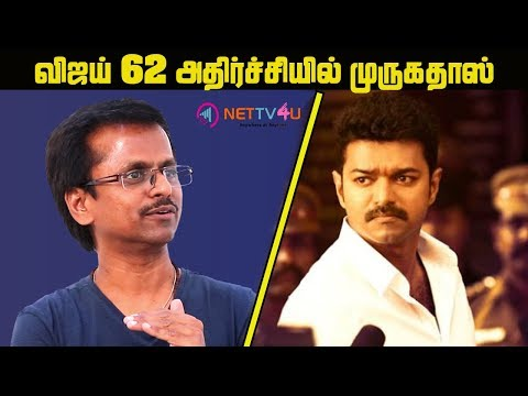 Vijay 62 Shooting Video Leaked