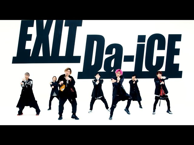 EXIT×Da-iCE「I got it get it feat.Da-iCE」MUSIC VIDEO dance ver.