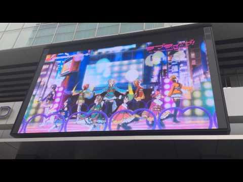 「ラブライブ!The School Idol Movie」スペシャル映像