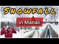 First Snowfall of 2019 in Manali | मनाली ने ओढ़ी बर्फ की चादर, हुआ साल का पहला स्नोफॉल हिमाचल में