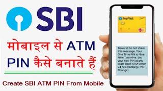 SBI ATM PIN SET ONLINE IN MOBILE   How TO Generate SBI ATM PIN   घर बैठे SBI का एटीएम पिन बनाना सीखे
