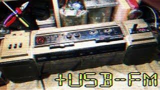 Новая жизнь старого магнитофона (ИЖ306 + USB, FM, Bluetooth)