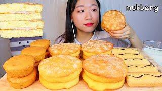 MUKBANG 보름달 빵 카스타드 쿠크다스케이크 우유찍먹 디저트 먹방 SOFT BREAD WITH MILK Dessert asmr 柔らかいパン