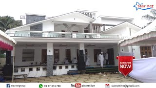 Bayar Thangal House Warming Ceremony | Kadambuzha