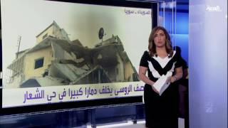 أنا أرى الطيران السوري ينفذ عدة غارات على كفر كرمين