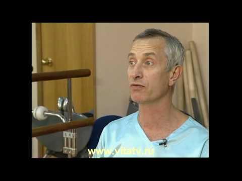 ЛФК - Гимнастика при переломе шейки бедра
