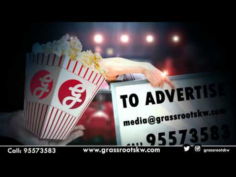Advertise with Grassroots on SkyCinema - Kuwait