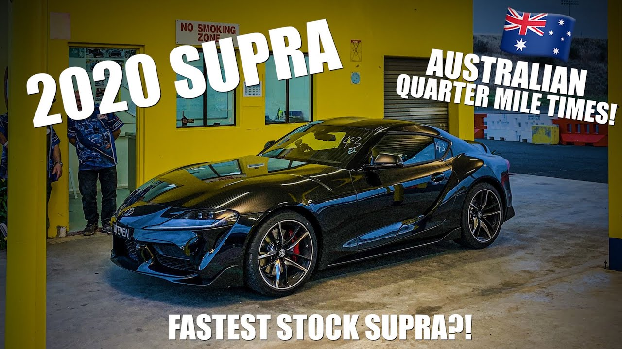How Fast Is The Stock 2020 Supra 1 4 Mile Times Youtube
