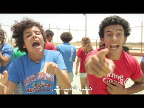 Kids Games Camp Song