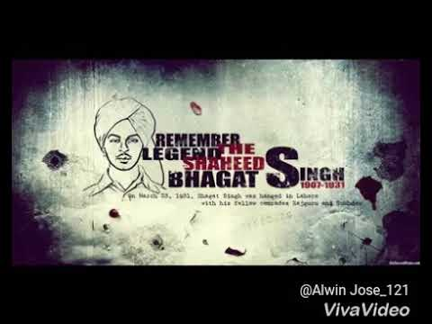Indian Communist revolutionary Bhagath Singh Telugu song
