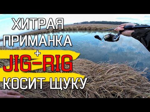 СОРОКОНОЖКА КОСИТ ЩУКУ - ХИТРАЯ ПРИМАНКА! Ловля щуки зимой 2020. Рыбалка на спиннинг на джиг-риг