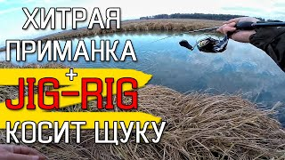 СОРОКОНОЖКА КОСИТ ЩУКУ ХИТРАЯ ПРИМАНКА Ловля щуки зимой 2020 Рыбалка на спиннинг на джиг риг