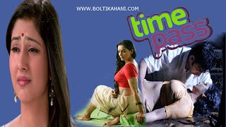 TIME PASS-Hindi Audio Story of Kaamwaali