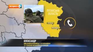 Український військовий з оточення біля Ізварине