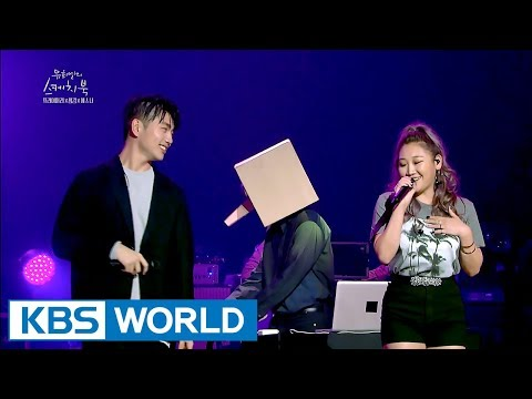 Primary X Esna X Sam Kim - Johnny / See Through [Yu Huiyeol's Sketchbook / 2017.09.20]