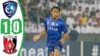 ملخص مباراة الهلال  واوراوا ريد دياموندز 1-0 🔥 جنون حفيظ دراجي🔥نهائي ابطال اسيا