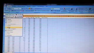 Анализ лог-файлов автомобилей группы VAG в Exel
