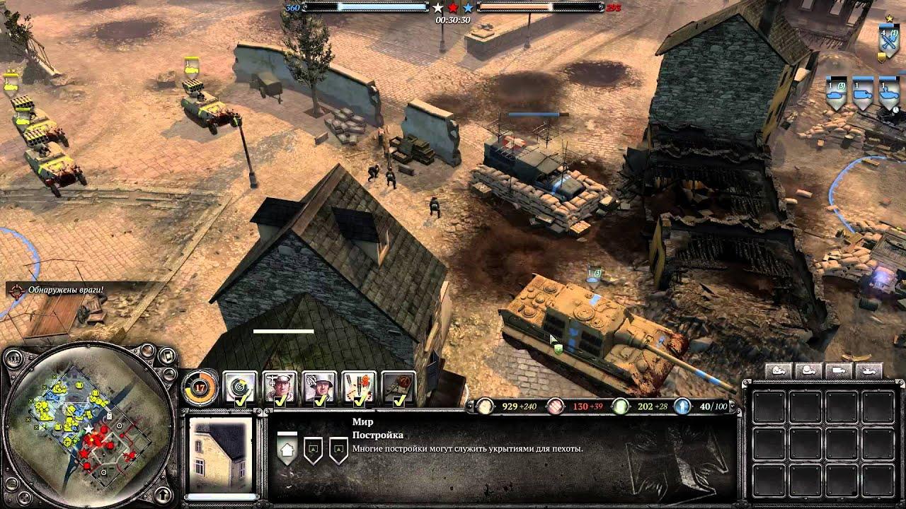 Company Of Heroes 2 Jagdtiger Ultra Youtube