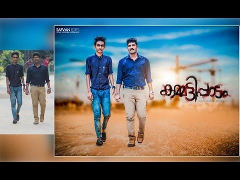 Photoshop Photo Editing Photo Manipulation Change Background Movie Poster Kammattippadam