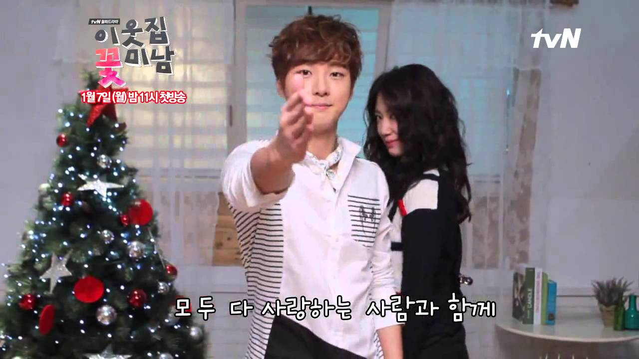 Yoon Shi Yoon Flower Boy Next Door Flower Boys Next Door Yoon Si
