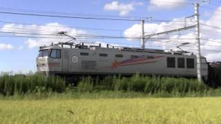 安中貨物 EF510-509+タキ15600+タキ1200