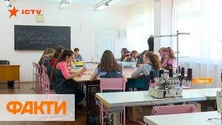 Одесский профессиональный лицей может остаться без здания, а ученики без дипломов