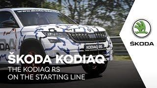 ŠKODA KODIAQ: The KODIAQ RS on the Starting Line
