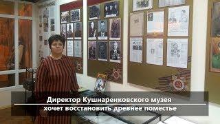 UTV. Новости центра Башкирии за 14 декабря