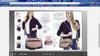 catalogue sophie paris maroc 40