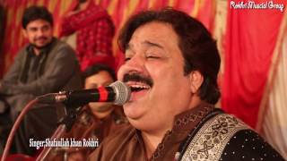 Chitta chola  Shafaullah khan Rokhri new