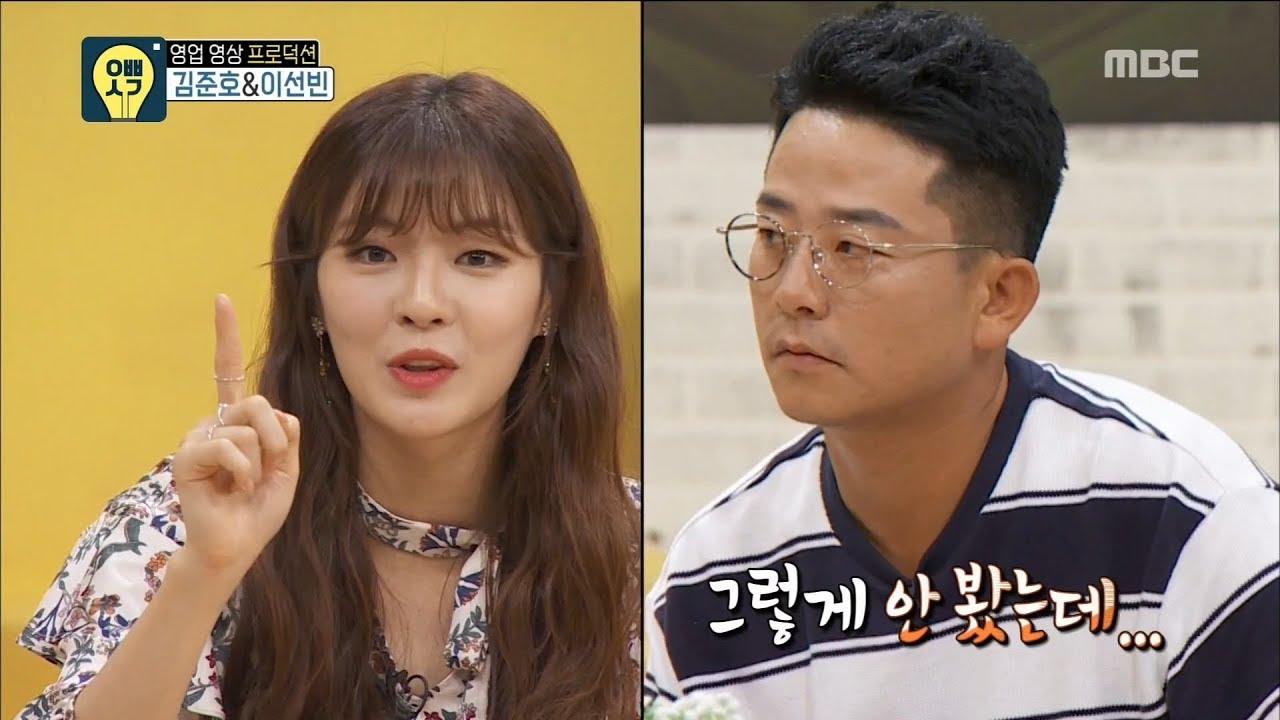 [Oppa Thinking] 오빠생각 -Lee Sun-bin vs Kim Joon Ho's arm wrestling match!20170821