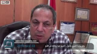 مصر العربية | وكيل وزارة التموين بالمنيا .. لا توجد لدينا مخالفات في القمح