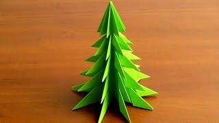 объемная елка из бумаги своими руками(Красивая елка своими руками из листа бумаги. Новогодняя поделка елка хорошо подойдет для кукол., 2016-12-03T15:47:47.000Z)