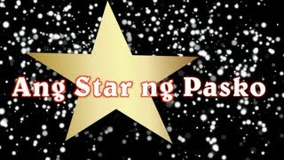 ABS-CBN Christmas Station ID 2009 - Bro ikaw ang Star ng Pasko [LYRIC VIDEO] + [Easy to read]