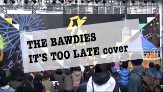 2013年 福岡教育大学学祭バンドサークル音楽堂ステージ THE BOYS (THE B...