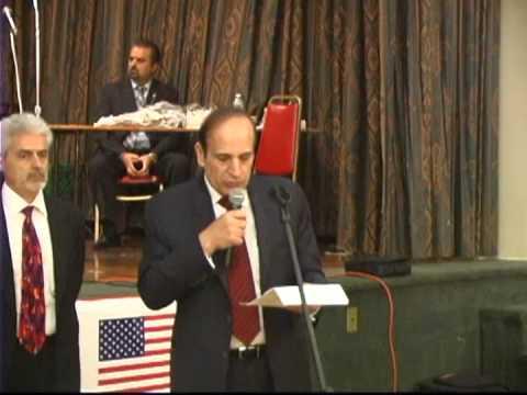 JAA - Raises the Flag of Jordan at Yonkers City Hall Building