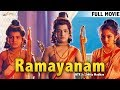 Ramayanam│Full Tamil Movie│NTR Jr, Smita Madhav