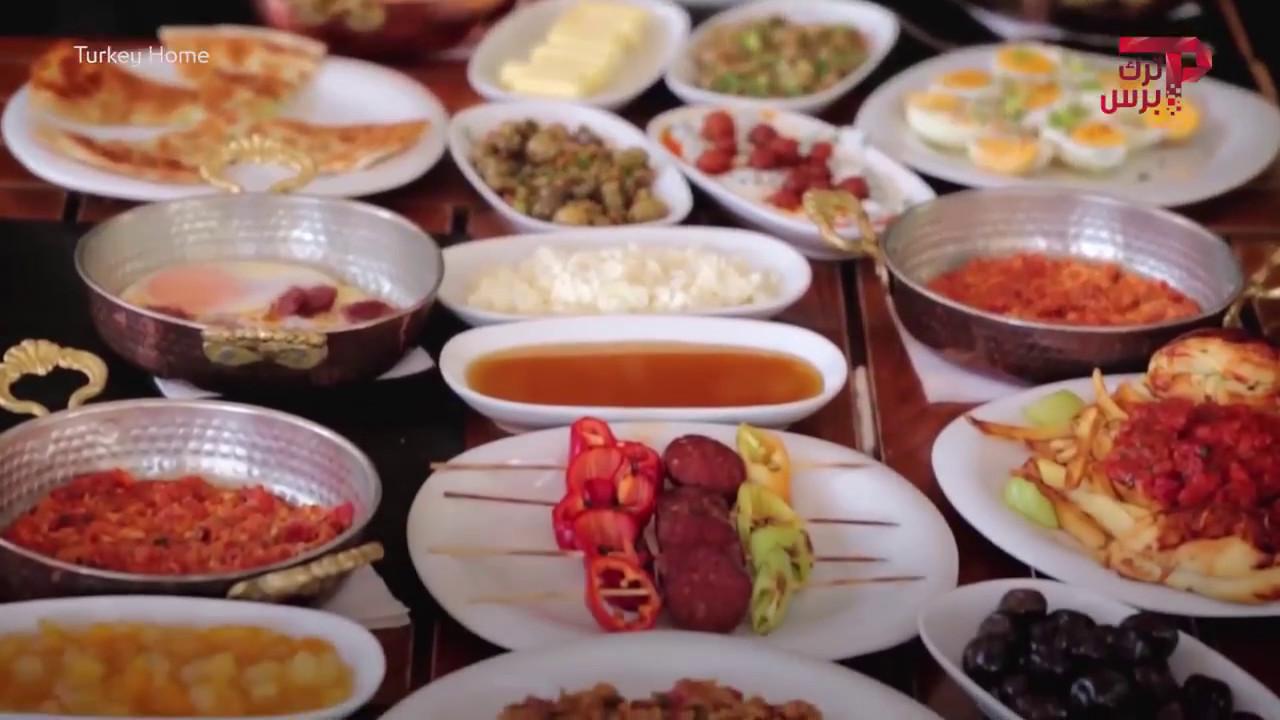 تعرف على الفطور التركي Learn About The Turkish Breakfast Youtube