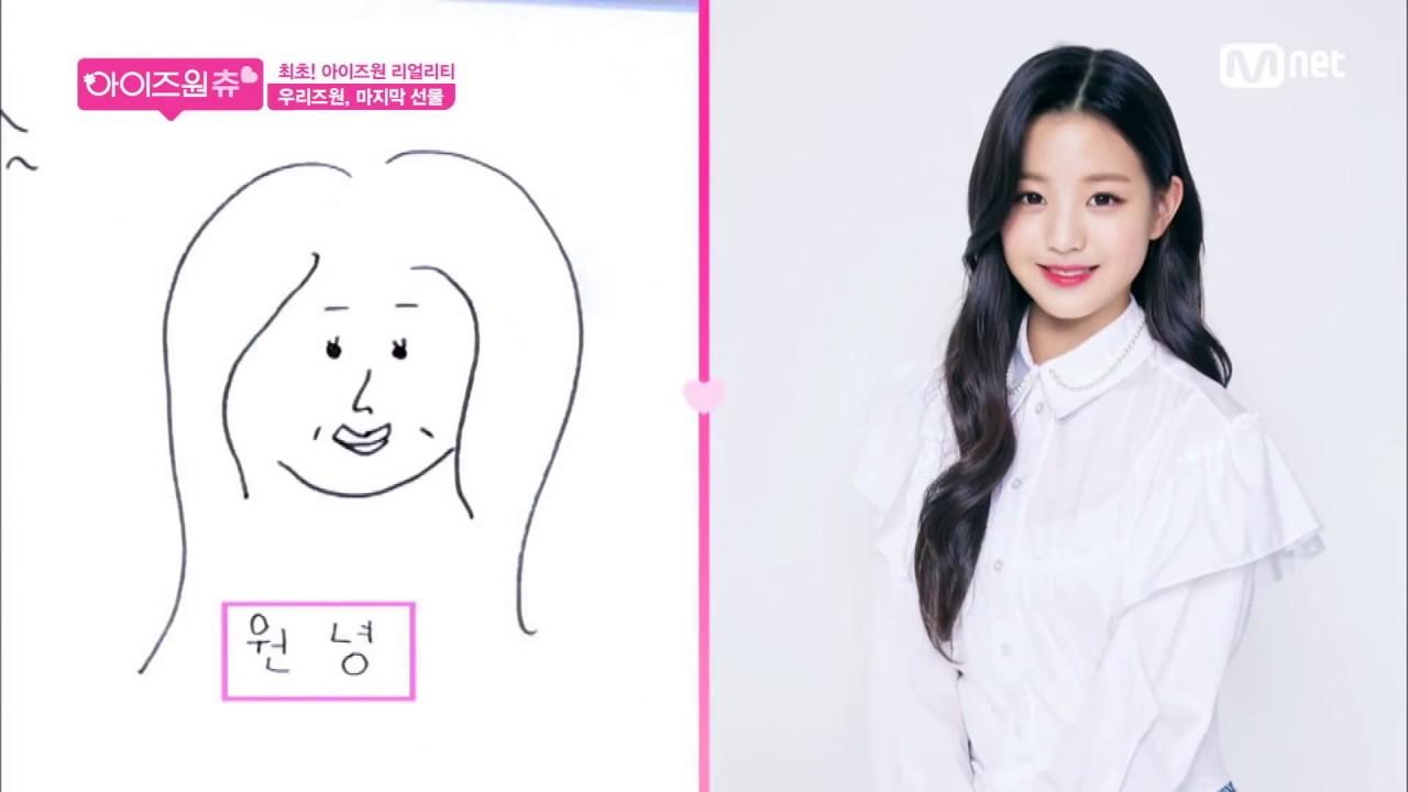 5 Fakta Sakura IZ*ONE, Idola K-Pop Penggemar Red Velvet