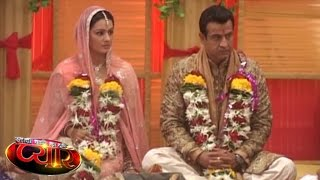Itna Karo Na Mujhe Pyaar 3rd September 2015 EPISODE | Neil & Ragini get MARRIED